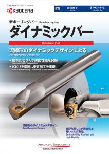 Thông tin cần biết về cán tiện móc lỗ Kyocera